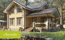 Дома из оцилиндрованного бревна в Самаре