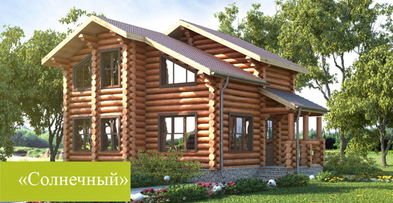 Проект деревянного дома из бревна